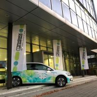 Workshop E-Mobility
